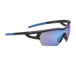 Bbb Bsg-36 Sportbril Arriver Blauw/mlc Mat Zwart